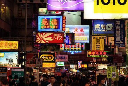[新聞] 是時候更新你的香港線路了,帶你去玩嗨港島!