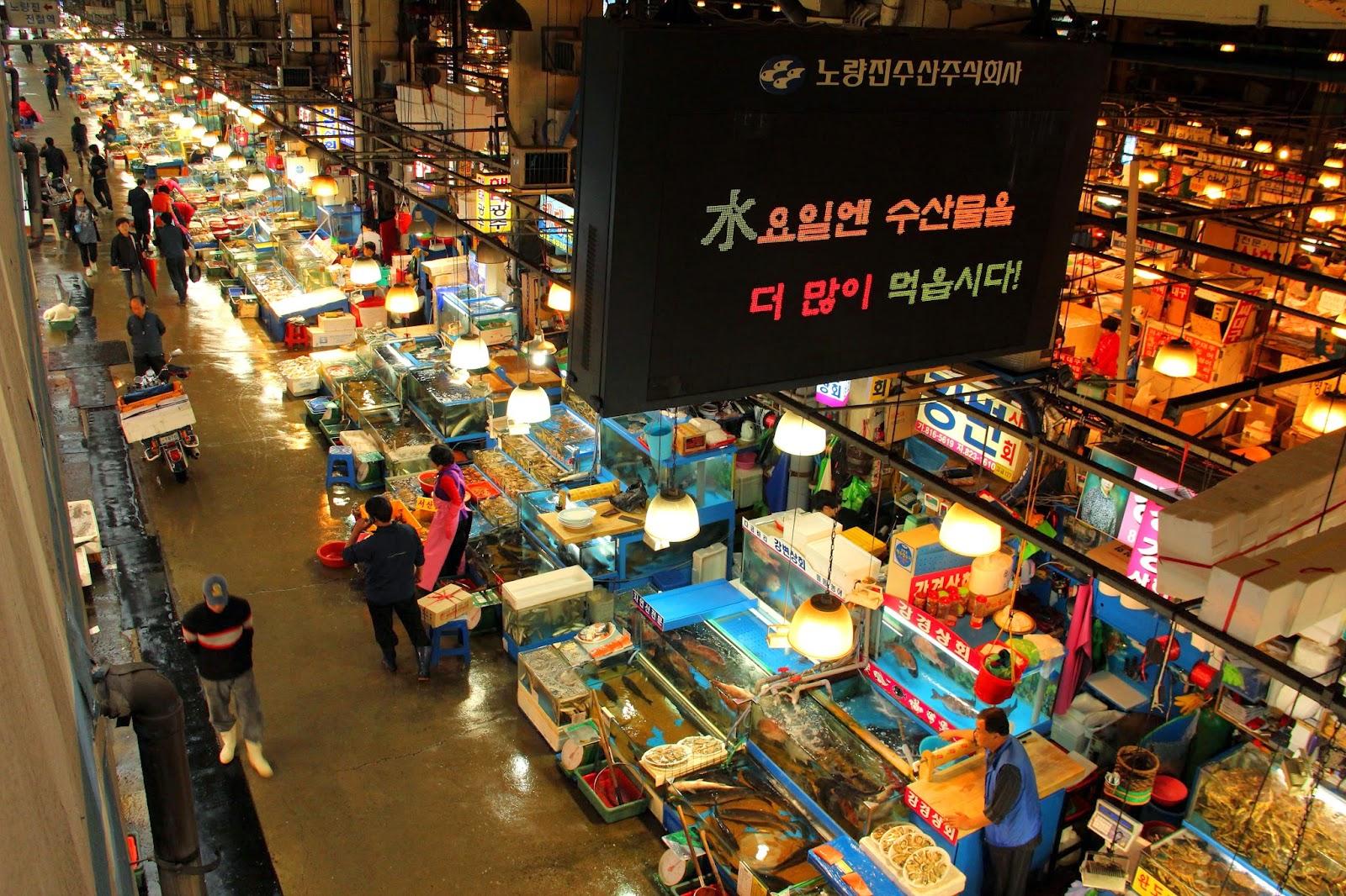 首爾自由行~海鮮天堂  鷺梁津水產市場