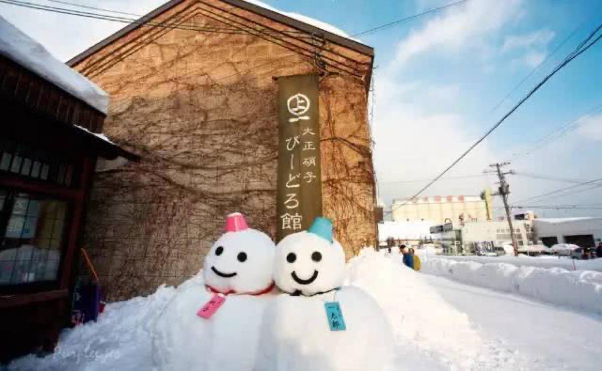 [新聞] 有雪才是冬天!冬季來日本北海道,怎麼能錯過滑雪的好機會!